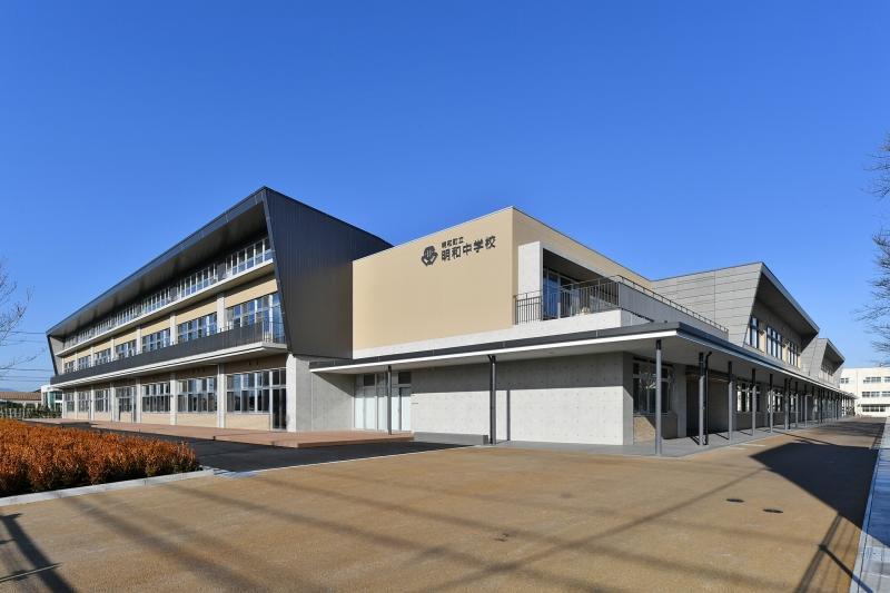 雑誌掲載のお知らせ 「明和町立明和中学校」