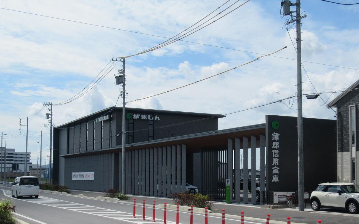 蒲郡信用金庫 岡崎南支店が竣工しました