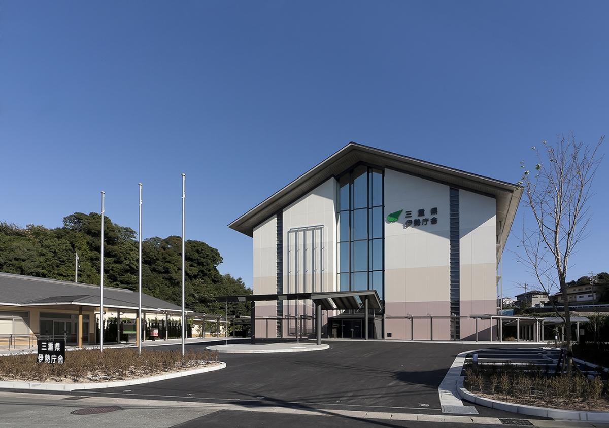 三重県伊勢庁舎(工事監理業務) 竣工しました