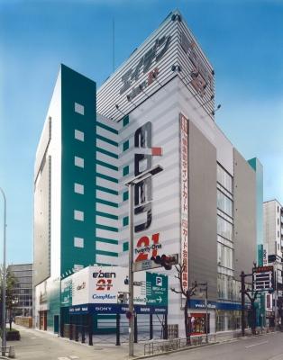 エイデン名駅本店